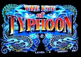 Eye of the Typhoon (unreleased)