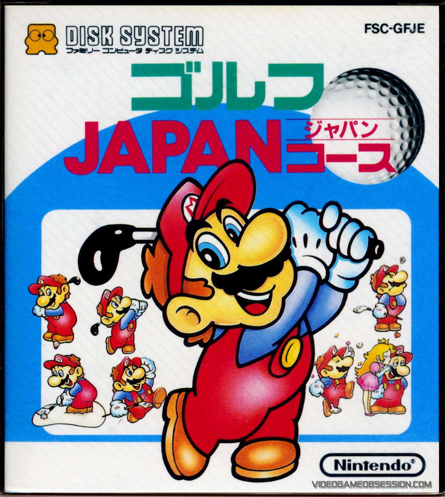 Mario Golf Japan Course